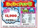 トヨタ アクア S  T-Value 前歴当社試乗車 ドライブレコーダー