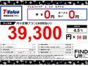 トヨタ ヴェルファイア 2.4Z ゴールデンアイズ  ローダウン T-Value