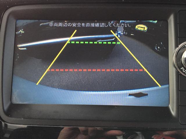 カスタム TS 衝突被害軽減ブレーキ ナビ バックカメラ(8枚目)