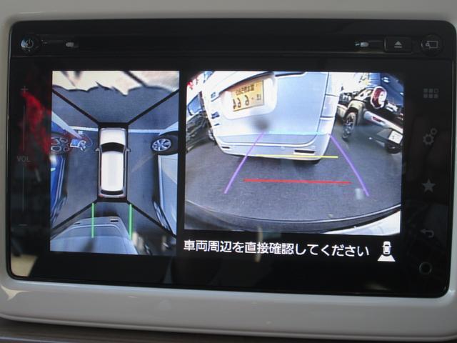 X ディスチャージランプ 衝突被害軽減B ナビ バックカメラ(13枚目)