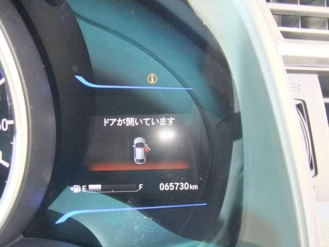 ホンダ フィットハイブリッド Lパッケージ ナビTV スマートキー LEDライト