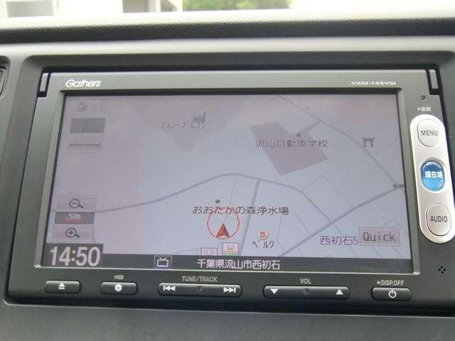 G ナビTV バックカメラ ETC(3枚目)