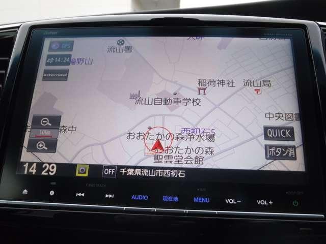 「ホンダ」「オデッセイ」「ミニバン・ワンボックス」「千葉県」の中古車3
