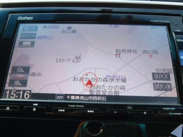 「ホンダ」「フィット」「コンパクトカー」「千葉県」の中古車3
