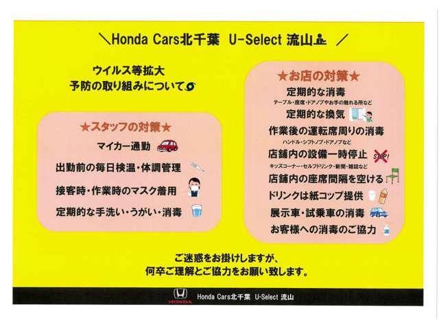 「マツダ」「CX-3」「SUV・クロカン」「千葉県」の中古車20