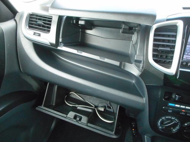 Gリミテッド新車保証継承 SDナビ パワースライドドア(17枚目)