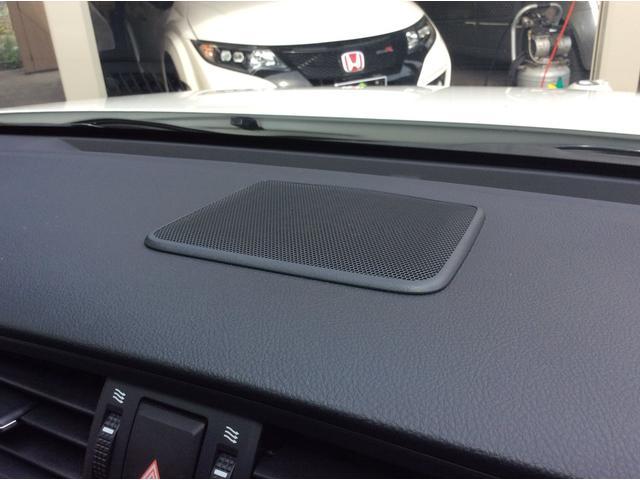 サウンドシステム装着車のため、センタースピーカーも御座います。
