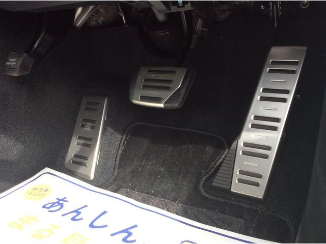 Sパッケージ専用装備品のアルミペダル!