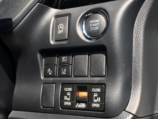 両側パワースライドドアを標準装備!安全装備として、クリアランスソナー、プリクラッシュ、レーンディパーチャー、オートハイビームが標準装備です!