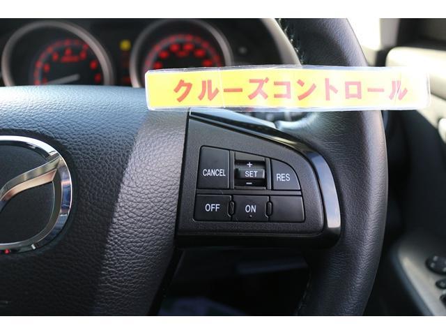 マツダ アテンザスポーツワゴン 20S ユーティリティパッケージ ワンオーナー純正ナビ地デジ