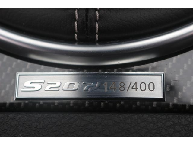 スバル WRX STI S207チャレンジパッケージ400台限定車Stiフルエアロ