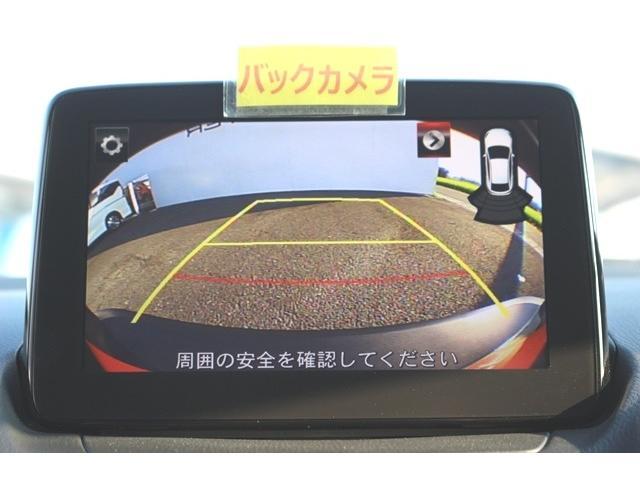 マツダ CX-3 XD ノーブルブラウン 1オーナーメーカーナビ地デジBカメラ