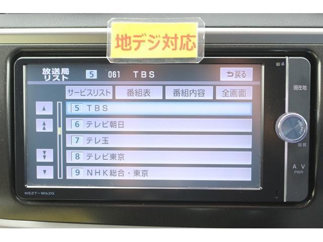 RS 純正ナビ6MTBカメラ地デジETCキセノンMP接続可(4枚目)