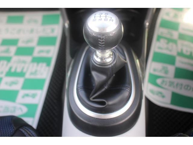 「ホンダ」「CR-Z」「クーペ」「埼玉県」の中古車41
