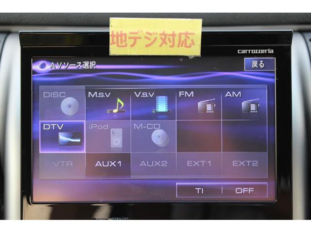 350GT 社外ナビ6速マニュアルHID純正17AW(3枚目)
