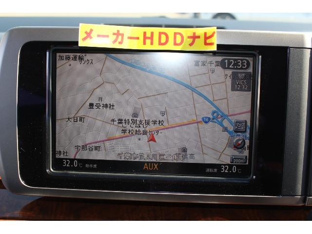 日産 エルグランド 250HWS 純正HDDナビ両側電動ドアバックカメラETC