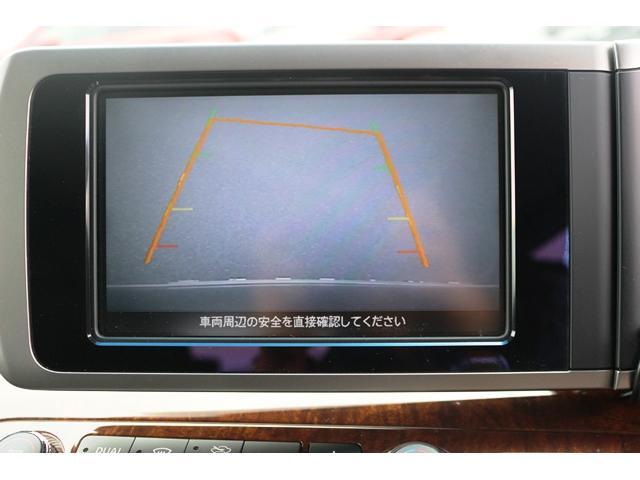 HWSブラックレザーED9 型純正ナビ後席モニター両側電動(3枚目)