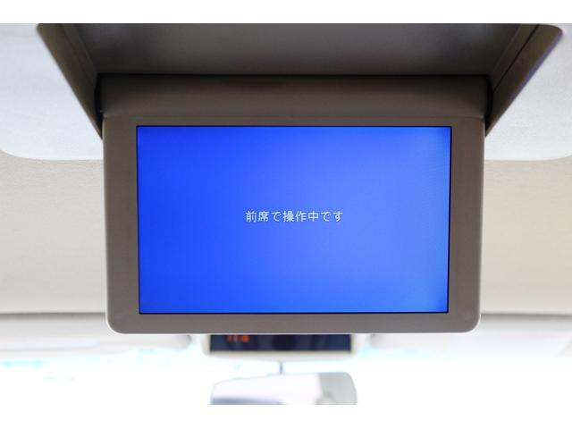 HWSブラックレザーED9 型純正ナビ後席モニター両側電動(6枚目)