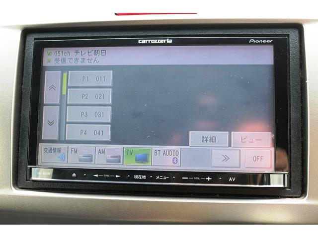 ジャストセレクション 社外ナビ地デジBカメラ電動ドアETC(3枚目)