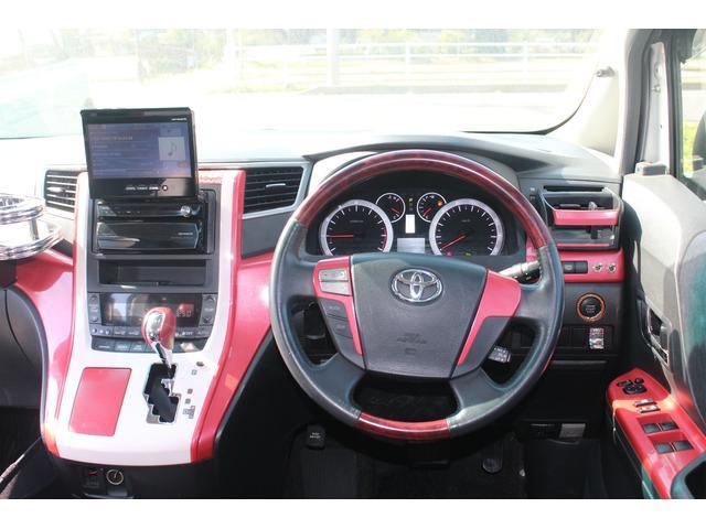 トヨタ ヴェルファイア 2.4Z カスタム 車検付き 2年付き 22インチ