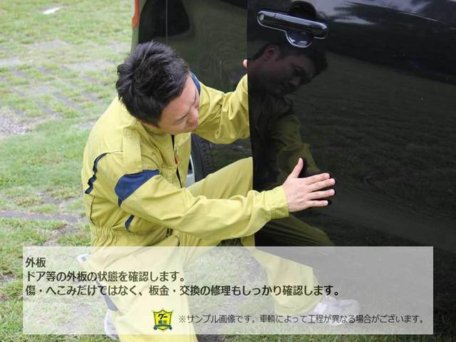 【グー鑑定実施車両】外板 ドア等の外板の状態を確認します。傷・へこみだけではなく、鈑金・交換の修理もしっかり確認します。