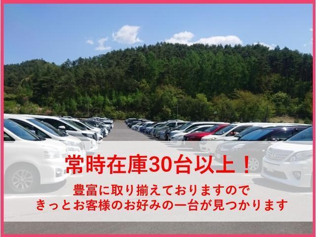 【常時在庫30台以上!】掲載している車両以外にも豊富に取り揃えておりますのできっとお客様のお好みの一台が見つかります!