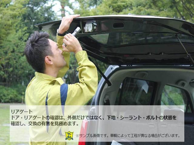 【グー鑑定実施車両】リアゲート ドア・リアゲートの確認は、外見だけではなく、下地・シーラント・ボルトの状態を確認し、交換の有無を見極めます。