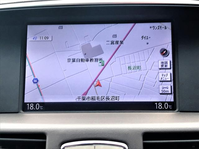 370VIP・茶革エアシート・アラウンドビューモニター(6枚目)