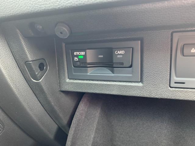 TDI 4モーション アドバンス ワンオーナー・アクティブインフォディスプレイ・ナビ・フルセグTV・アラウンドビューモニター・アクティブシャシーコントロール・ダイナミックコーナリングランプ・パワーバックドア・ブラックレザーシート(28枚目)