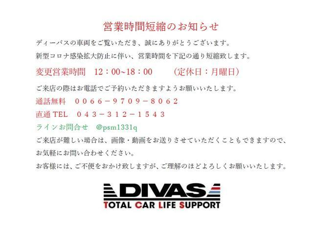 V6 コンバーチブル ゼノンエアロ ローダウン 20アルミ(3枚目)