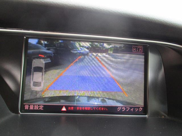 「アウディ」「アウディ RS5」「クーペ」「千葉県」の中古車23