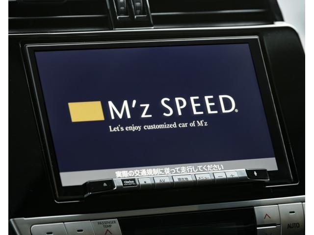 トヨタ ヴォクシー ZS 7人 ZEUS新車コンプリート 車高調19AWナビ付き