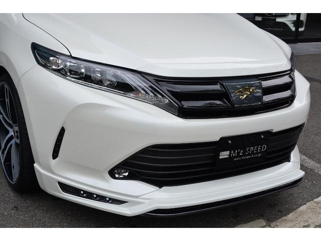 エレガンス ZEUS新車コンプリートエアロ22AWマフラー(10枚目)