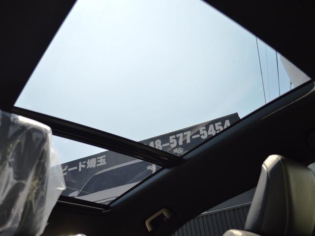 プレミアム BIG-X大画面9インチナビセット ムーンルーフ(12枚目)