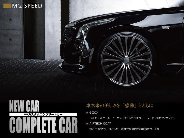 2.5S タイプゴールド ZEUSコンプリート フロントグリル トップモール 車高調 22AW 4本出しチタンカラーマフラー ツインムーンルーフ 寒冷地仕様 リアゲートスポイラー(38枚目)