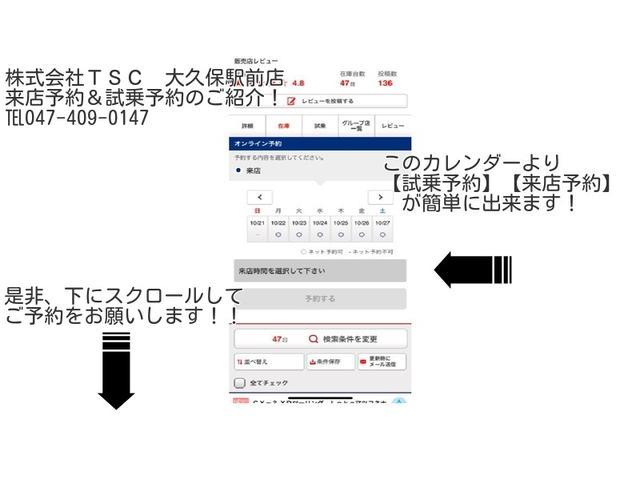アクティバX 禁煙ETC純正ナビフルセグBluetooth(3枚目)