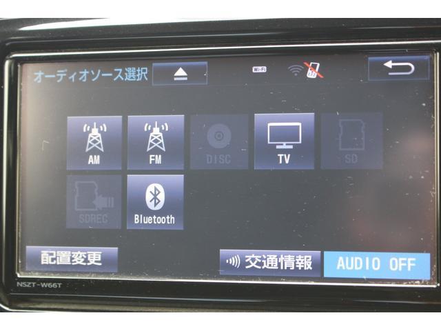 Bluetooth!スマホやiPhoneから音楽再生が可能!!