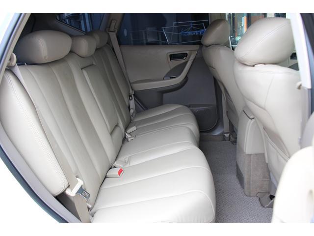 350XV 禁煙車フルセグS/Rカメラ革シートヒーター(9枚目)