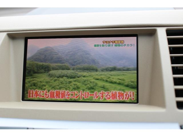 350XV 禁煙車フルセグS/Rカメラ革シートヒーター(10枚目)