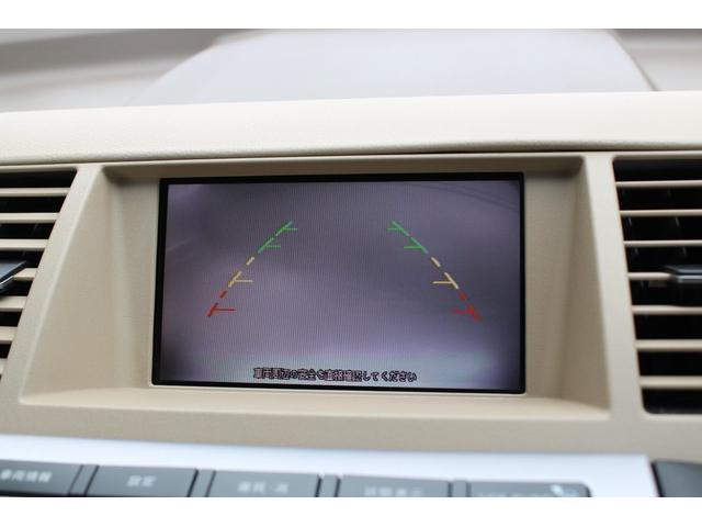 350XV 禁煙車フルセグS/Rカメラ革シートヒーター(11枚目)