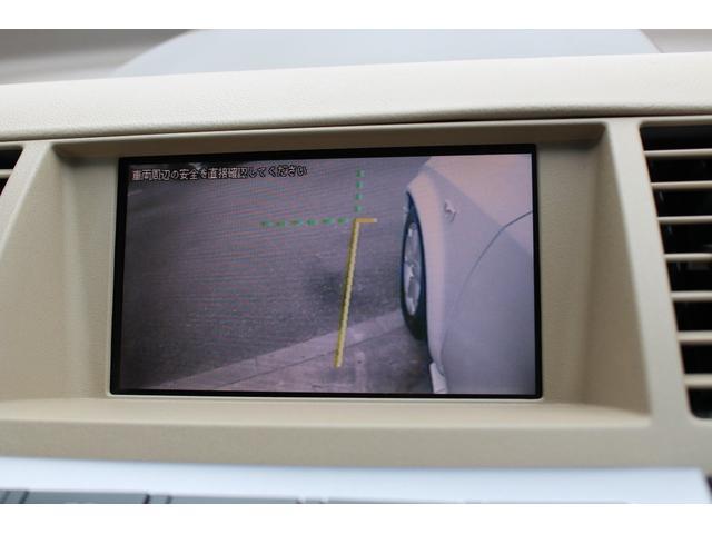 350XV 禁煙車フルセグS/Rカメラ革シートヒーター(12枚目)