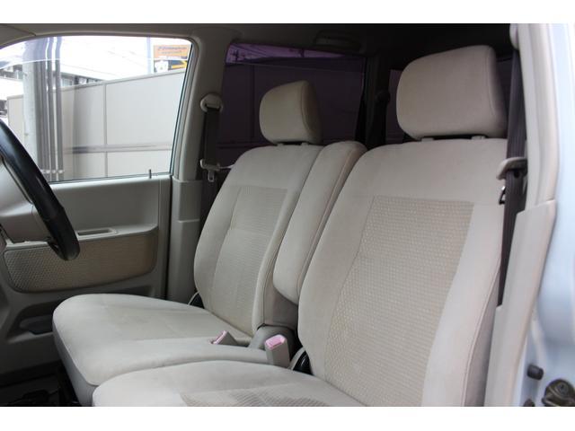 「三菱」「eKクラッシィ」「コンパクトカー」「千葉県」の中古車32