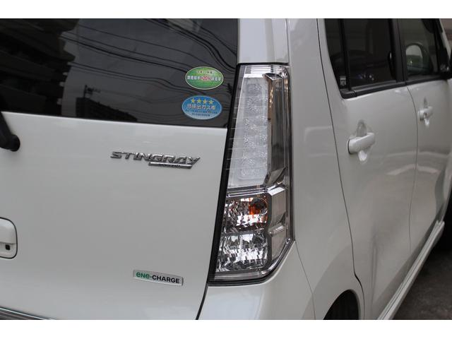 「スズキ」「ワゴンRスティングレー」「コンパクトカー」「千葉県」の中古車47