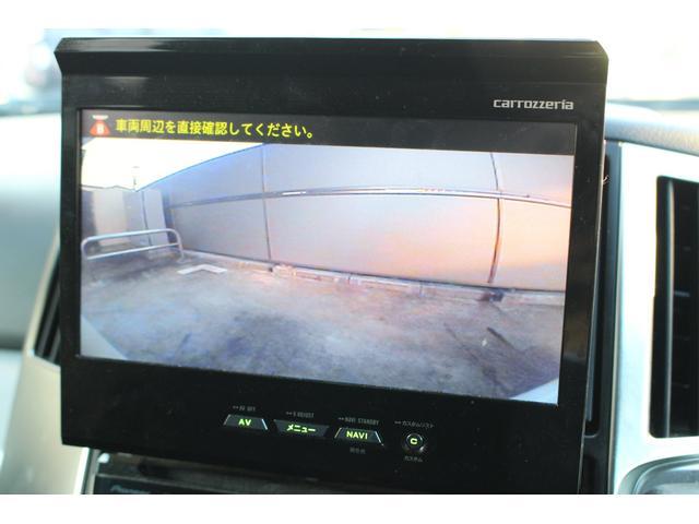 「日産」「プレサージュ」「ミニバン・ワンボックス」「千葉県」の中古車11