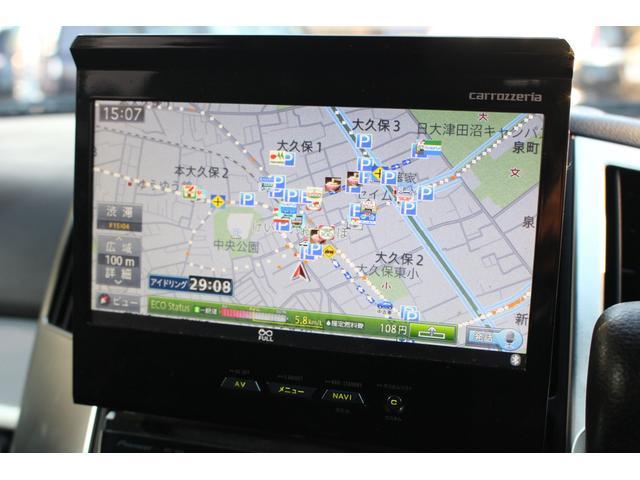 「日産」「プレサージュ」「ミニバン・ワンボックス」「千葉県」の中古車24