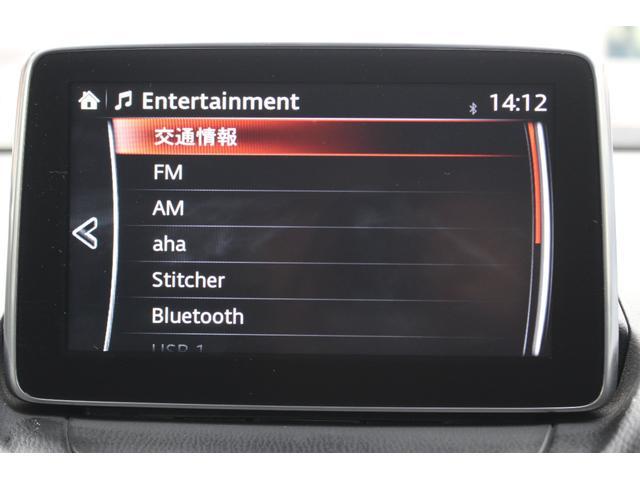 Bluetooth!スマホやiPhoneにて音楽再生が出来ます。TV画面は鮮明なフルセグです!