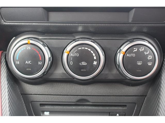 ☆オートエアコン☆室内の空調管理も温度を設定するだけなのでとても便利な装備です!