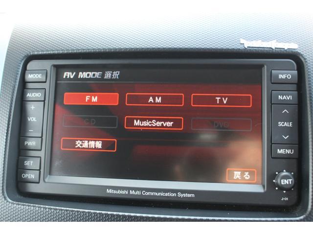 G 純正マルチナビ/ワンセグ/バックカメラ/ETC/禁煙車/スマートキー/ロックフォードサウンドスピーカー/千葉県内陸使用車/DVD再生/CD再生(14枚目)