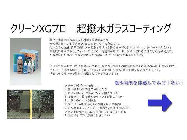 G 純正マルチナビ/ワンセグ/バックカメラ/ETC/禁煙車/スマートキー/ロックフォードサウンドスピーカー/千葉県内陸使用車/DVD再生/CD再生(43枚目)
