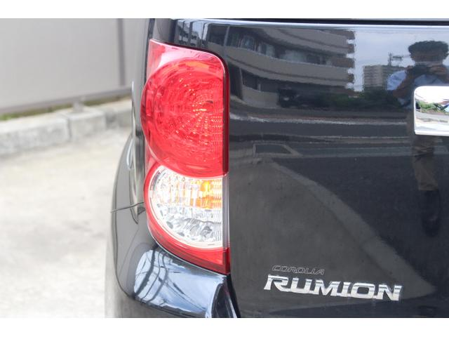 1.5G スマートパッケージ 1オーナー車/走行37000km/HIDライト/HDDナビ/バックカメラ/ETC/盗難防止システム/スマートキー/DVD再生可能/ミュージックサーバー/地デジ/サイドエアバック/プライバシーガラス(26枚目)